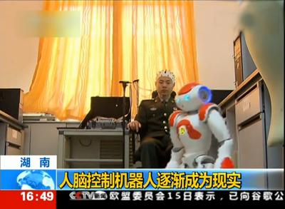 脳波,脳波制御,ロボット,パワードスーツ,高機動パワードスーツ,UAV,無人兵器