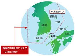 竹島,韓国,Korea,人工島,尖閣,領土,鬱陵島,日本,竹島の日,海保,領海