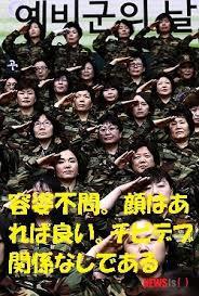 在日,兵務庁,兵務募集,在日韓国人,韓国,韓国軍,対北朝鮮心理戦,北朝鮮,朝鮮戦争,6.25戦争