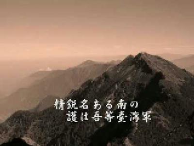 民進党,国民党,虐殺,228事件,外省人,本省人,台湾人,衝突,1947年,2月28日,二二八事件,漢奸,蒋介石