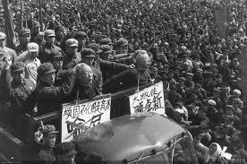 文化大革命,50周年,人肉宴会,虐殺,中共,共産党,毛沢東,中国,文革,人食,虐殺,喫人,両脚羊