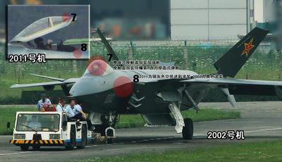 X2,F22,ラプター,殲20,?20,Jiab20,ステルス戦闘機,新型戦闘機,第五世代機,中国,心神