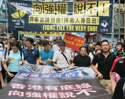 香港,書店主行方不明,拉致,一国二制度,天安門,HumanRights,中華人民共和国,民主化,共産党,中国