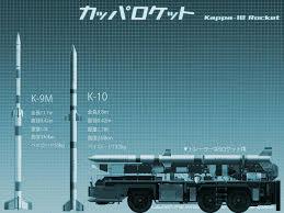 日本,核兵器,プルトニウム,弾道弾,NBC兵器,核ミサイル,Pu,ウラン
