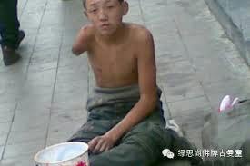 乞丐,孩子,中国,物乞い,ホームレス,丐幇,黒社会,闇組織,人権,子供
