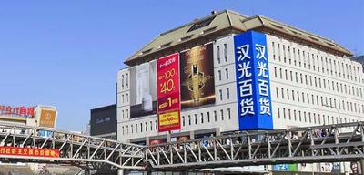 大型百貨店,中国,経済,景気低迷,東北特殊鋼集団,陽光百貨,ゾンビ企業,個人情報,詐欺