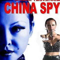 Pentagon,China,BenjaminBishop,FBI,spy,ConfidentialInformation,USA