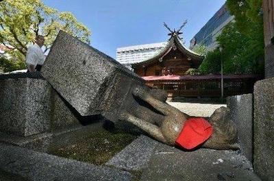 韓国籍,チョンスンホ,仏像,破壊,神社,稲荷破壊,福島,反日
