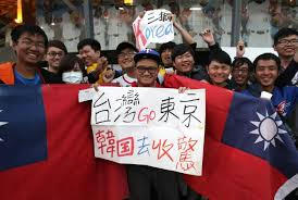 台湾,中国,観光,親日,訪日,台湾故宮,民進党,翠玉白菜,宝物,唐代,牧谿,水墨画,国宝
