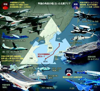 空自,スクランブル,対馬,H6爆撃機,Y8早期警戒機,米軍,中国軍,韓国軍,台湾