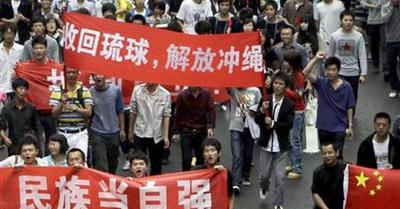 公安,沖縄独立,デモ,ネットワーク,プロ市民,左派,工作,中国,動員,トランプ