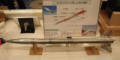 日英,日本,防衛,UK,英国,防衛協力,共同研究,軍事,ミサイル,JNAAM