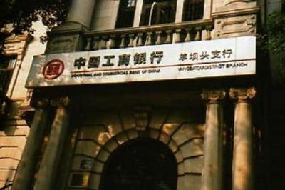 経済,金融,中国,人民元,基軸通貨,IMF,AIIB,中国企業,中国輝山乳業,中国経済