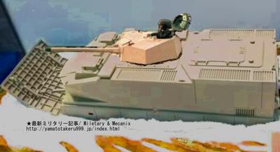 新型車両,水陸両用装甲車,三菱重工,MHI,日本,ドイツ,ベルリン,陸上装備,陸自,戦車,AFV