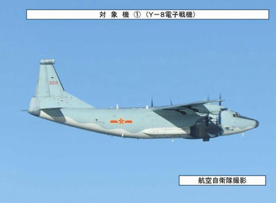 中国軍,偵察機,台湾,防空識別圏,PRC,PLA,ユニバーシアード,蔡英文,総統,日本,空自,スクランブ,国防
