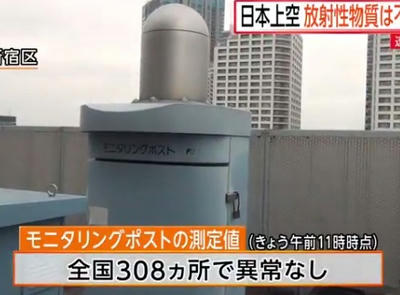 日本,迎撃,高出力,レーザー兵器,巡航ミサイル,指向性エネルギー兵器,ミサイル,防衛,科学,弾道弾,ビーム兵器,レーザー,ビーム,防衛省