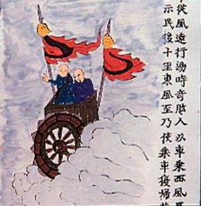 中国,韓国,中韓,歴史,合戦,高句麗,百済,教科書,起源,日本,ピチャ,飛車,ヘリコプター,飛行機