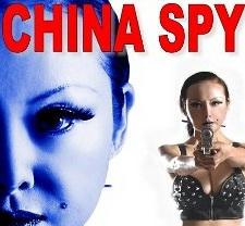 中国人,スパイ,China,工作員,国家機密,FBI,情報,セキュリティ,侵略,ウィルス,ハッキング,ハック,Chinese,spy,China,agent,nationalsecret,FBI,information, security,invasion,virus,hacking,hack,PRC,PLA