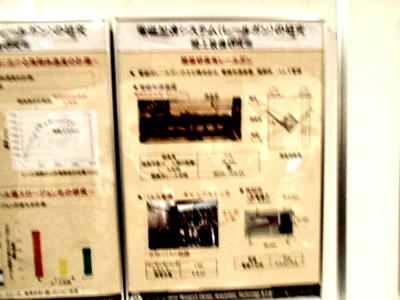 防衛シンポ,2017,陸上,装備,防弾,CBRN,車両,レールガン,陸自,日本,超電磁砲,防衛,兵器,
