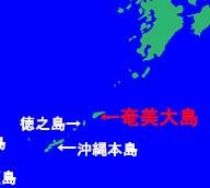 潜水艦,中国海軍,艦艇,接続水域,ジャンカイⅡ,フリゲート,039A型,元級,タンカー,日本,EEZ,炎上,火災,海自,事故,海難,