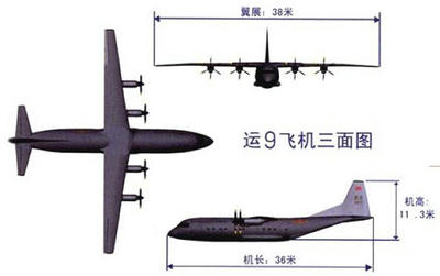 中国,大型機,軍用機,墜落,輸送機,運8,運9,H6爆撃機,原潜,墜落,事故,飛行機,航空機,乗り物,旅行,