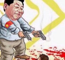 国家機密,拉致,工作,テロ,北朝鮮,核兵器,京大,在日,工作員,スパイ,China,SPY,中国人,沖縄,基地,反対派,プロ市民,