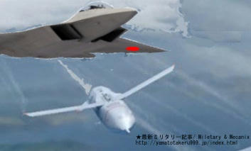 F3,ドローン,ステルス戦闘機,共同開発,F22,F2,無人機,防衛省,戦闘支援無人機,ラプター,ロッキード,戦闘機,乗り物,飛行機,
