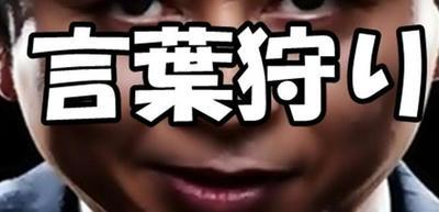 精日,中共,禁止事項,精神日本人,コンテンツ,自由,テレビ,ラジオ,宗教,ラップ,ヒップホップ,放送禁止,