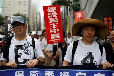 PRC,china,PLA,顔認証,天網,密告,香港,民主政治,