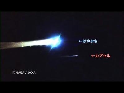 はやぶさ2,JAXA,三菱,MRJ,日本,宇宙探査機,天文,科学,宇宙,マシン,航空機,科学,技術,工学,飛行機,乗り物,