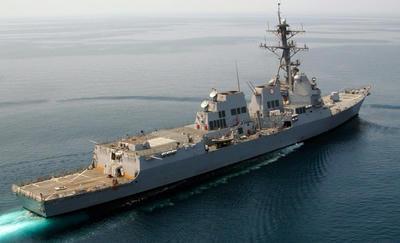 台湾,義援金,米艦船,台湾海峡,災害,工作員,スパイ,日本人,実刑,中国,