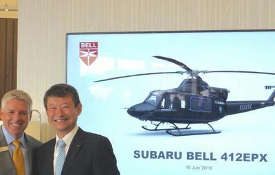 新型へリ,スバル,ベル,412EPX,FAA,型式証明,へリコプター,乗り物,乗物,ニュース,UHX,陸自,