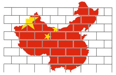 中国,新四大発明,高速鉄道,モバイル決済,ネット通販,シェアサイクル,ビジネス,誇大広告,中共,経済,