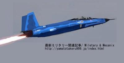 中期防,新兵器,ステルス戦闘機,空戦,F2後継,F3,空自,第五世代機,戦闘機,ステルス,飛行機,航空機,