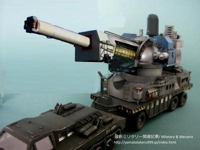 防衛シンポ,2018,防衛,陸上装備,電磁パルス,EMP,超電磁砲,レールガン,戦車,装甲車,乗り物,陸戦,
