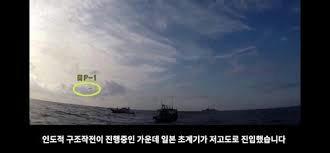 軍事,レーダー,韓国,特ア,ひったくり戦略,中国,アジア再保証推進法,軍事支援,