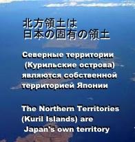 領土問題,竹島,尖閣,主権,北方領土,竹島の日,EEZ,