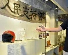 天安門虐殺,宗教弾圧,民族浄化,道教,少林拳,天安門,香港,6月4日,