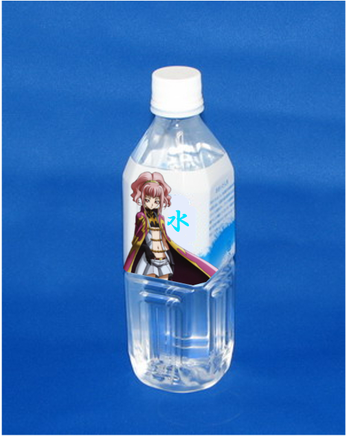 アーニャ水