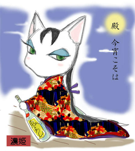 かわいい濃姫