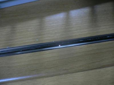 P1090645.JPG