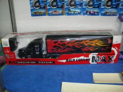 IMGP0082.JPG