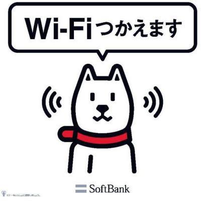 023b4yuic24jg49w_softbankwifi.jpg