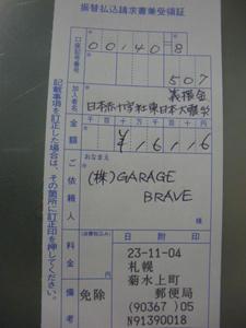 IMGP0683.JPG
