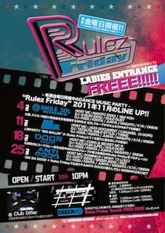 gallery-rulez11.jpg