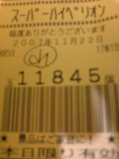 b91f88a0jpeg