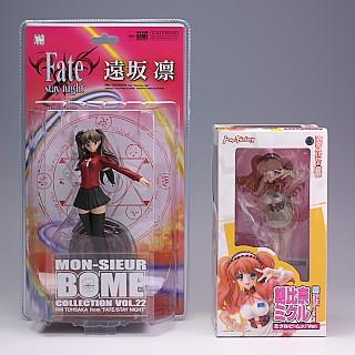 th_buy20070606.jpg
