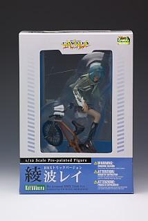 th_buy20070611.jpg
