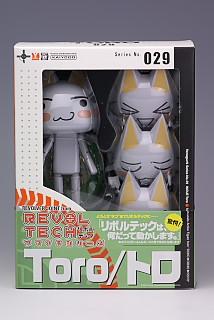 th_buy20070613_1.jpg