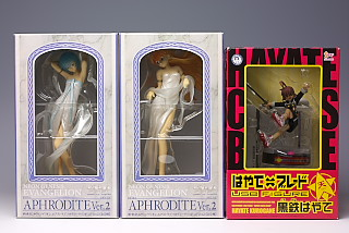 th_buy20070618.jpg